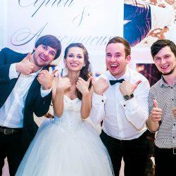 Ведущий на свадьбу Стас Козицкий - 8 (915) 002-38-26